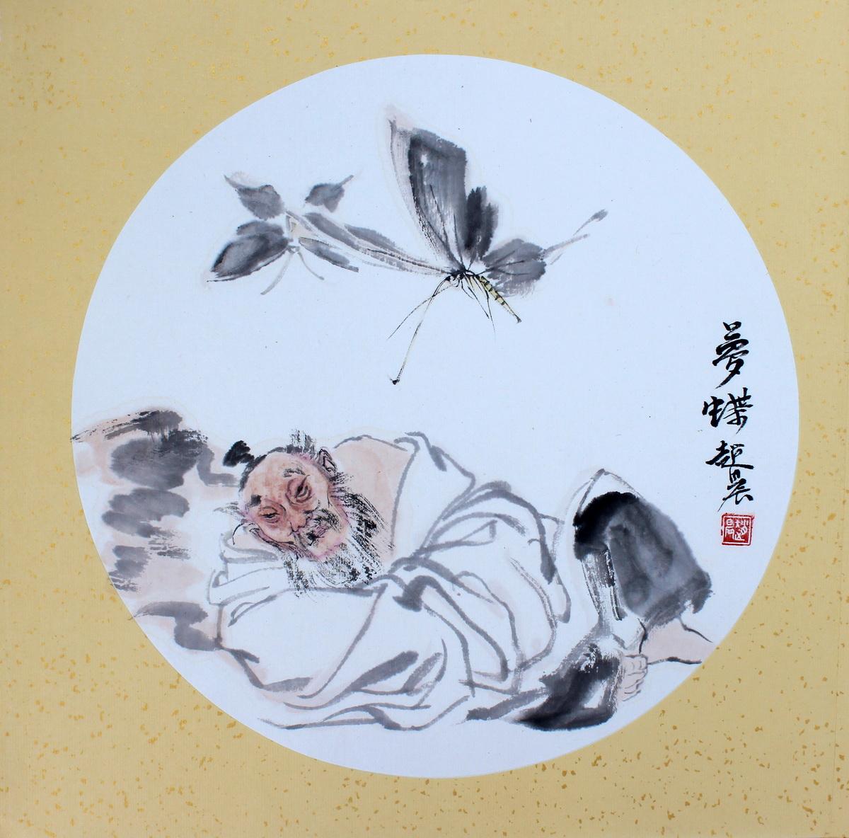书画展厅 > 赵晨作品  提示:图片区域内滚动鼠标滚轮可以放大缩小作品